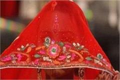 pakistan padri sold girls to chinese boys in 1 60 lakhs