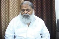 vij said mamta is behaving as a gangster and congress tired