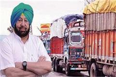 90 thousand truck operators pledged to teach lesson captain government