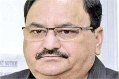 woman write letter to jp nadda