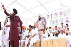 navjot singh singh rally in lambi