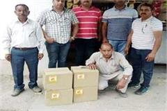 liquor recovered from shop