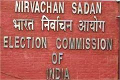 eci considers booth capturing in faridabad announcement of election again