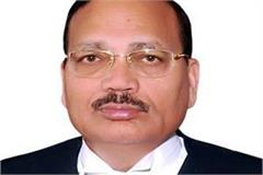 himachal chief justice suryakant will become judge of supreme court
