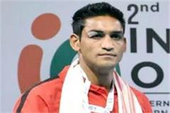 boxing player ashish choudhary
