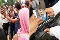 atm card snatcher arrested