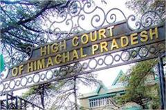 hc gave order to himachal government