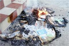 fire in news paper