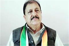 congress candidate ramlal thakur