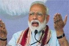 ec not allowing modi to travel with convoy in varanasi  congress