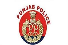 nunihal singh was given charge of jalandhar police commissioner
