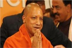 ayodhya terror attack yogi welcomes court s decision