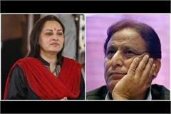 jaya prada to hit the high court against azam khan