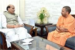 yogi meets rajnath singh and piyush goyal