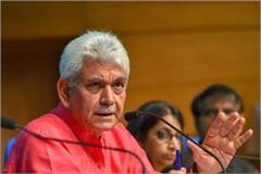 former union minister manoj sinha speaking on the defeat in lok sabha elections