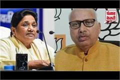 of mayawati face of familyist politics happened to expose  b j p