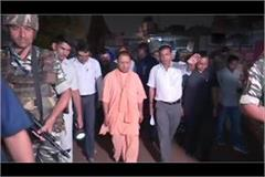 yogi reviewed the law and order development work in varanasi