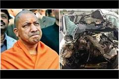 cm yogi expressed sadness over mathura accident