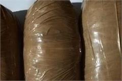police arrest 2 smuggler with heroin