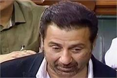 mp sunny deol take oath in english