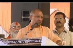 i want to make ram temple soon in ayodhya cm yogi