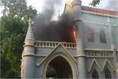 jabalpur high court a fire in rescue