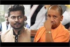 leave dictatorial attitude yogi rld
