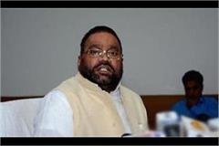 government s priority for protecting dalit backward communities maurya