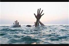 sonbhadra 3 members of family died due to drowning in the drain