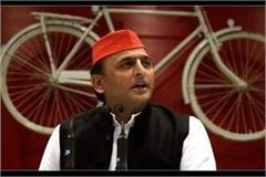 bjp is neither safe nor poor in the state akhilesh