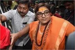 sadhvi pragya who started shouting at the judge s court room