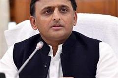akhilesh spoke on the budget all the budgets of the bjp were full of deceit