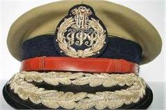 mp shifted once again 3 ips officials changed