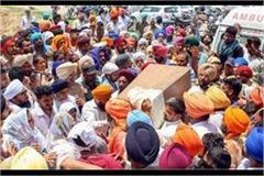 fatehveer postmortem done by pgi doctors after police request