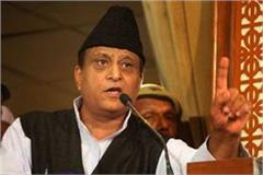 azam khan speaks on mob lynching