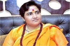 sadhvi promises to bjp always in discipline