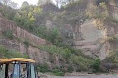 mining department