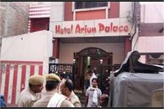 sense of getting the body of a young woman in varanasi hotel