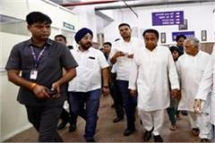 cm kamal nath to be admitted to government hospital