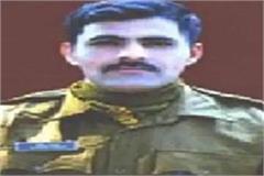mp s martyr in anantnag terror attack