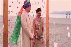 riwa princess secretly got engaged