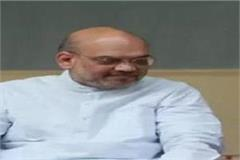 amit shah s yoga in jalandand has many meanings