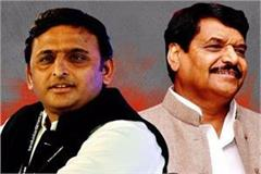 sp to wait for assembly by elections to come with akhilesh and shivpal