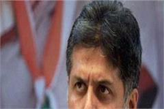 manish tewari s election expenditure starts scrutiny