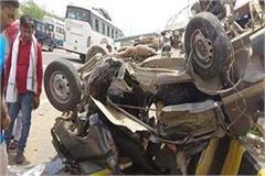 road accident in mathura of uttar pradesh