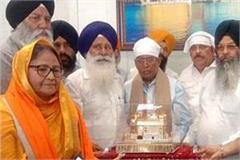 som parkash visit golden temple