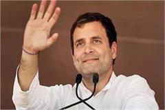 rahul gandhi statement