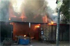 dangerous fire in several hardware stores in kanpur