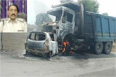 dump collides with a fire in the car and the death of the police in charge