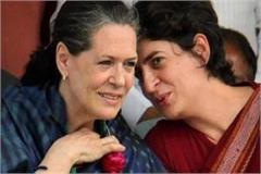 sonia gandhi will visit rae bareli